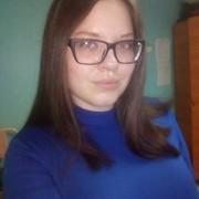 Евгения 24 года (Скорпион) хочет познакомиться в Свободном