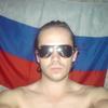 Александр, 38, г.Ахтубинск
