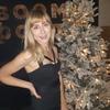 Екатерина, 35, г.Челябинск