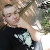 Евгений, 25, г.Харьков