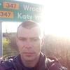 Дмитрий, 41, г.WrocÅ'aw