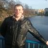 Калян, 31, г.Буск