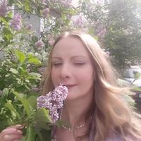 Яна, 39 лет, Скорпион, Архангельск