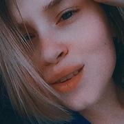 Юляшка, 22, г.Артемовский
