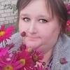 Людмила, 30, г.Екатеринбург