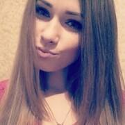 ЭЛИНА 23 года (Козерог) Мариуполь