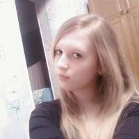 Александра, 27 лет, Скорпион, Саратов