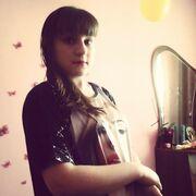 Светлана, 19, г.Ангарск