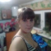 Алена, 28 лет, Телец, Иркутск
