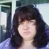 Natalya, 26, Ob