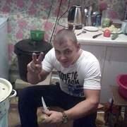 сергей, 26, г.Уссурийск