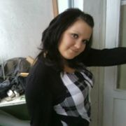 Евгения, 31 год, Дева