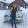 Аня, 42, г.Зеленоград