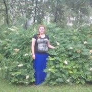 Катерина, 29, г.Тайга