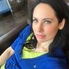 Albina, 29, г.Дубай