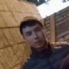 Ади, 22, г.Новосибирск