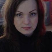 Татьяна, 23, г.Свердловск