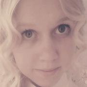 Юлиана, 23, г.Новошахтинск
