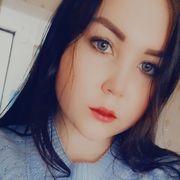 Ксения, 19, г.Чебоксары