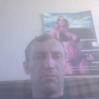 Геннадий, 35 лет, Овен, Киев