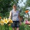 Людмила, 36, г.Красноярск