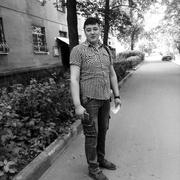 Адыл 36 Москва