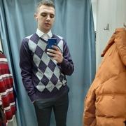 Alexandr Bukur 20 Кишинёв