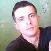 Raul, 29, г.Кишинёв