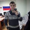 Don, 26, Uzlovaya