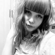 Вероника, 19, г.Прокопьевск