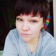Наталья 27 Североуральск