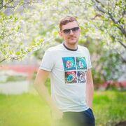 Артем 25 лет (Скорпион) хочет познакомиться в Каркаралинске