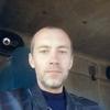 Андрей, 38, г.Александрия