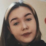 Елизавета, 18, г.Набережные Челны