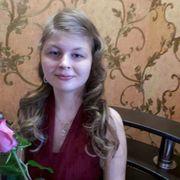 виолетта 23 года (Близнецы) Усть-Илимск
