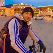 Антон 36 Екатеринбург