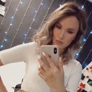 Evgeniya, 24, г.Абакан