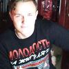 Дима, 18, г.Коломна