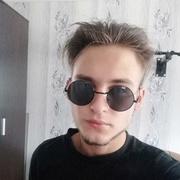 Дима 18 Липецк