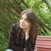 Полина, 30, г.Краснодар