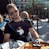 Игорь, 27, Чернігів