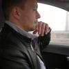 Antonio, 40, Bykovo