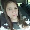 Алёна, 20, г.Санкт-Петербург