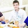 Андрей, 21, г.Ром