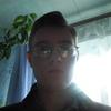 Александр, 20, г.Рязань