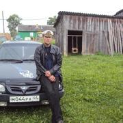 Подружиться с пользователем Олег 50 лет (Скорпион)