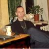 Sergey Bondarev, 36, Settlement