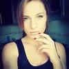 Аня, 18, г.Ростов-на-Дону