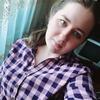 Кристина, 19, г.Новокузнецк