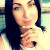 Елена, 35, г.Хабаровск